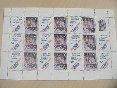 Známky 2003, Lucerna na Novém světě
