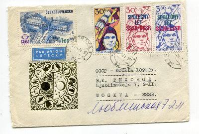 LETECKÁ POŠTA - OSTRAVA - MOSKVA  - 1979 /AT 90-5