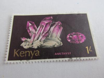 Prodávám známky Keňa 1977, Minerály - Ametyst