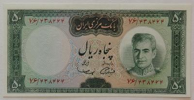 IRÁN (P085a) 50 Rials ND(1969) UNC