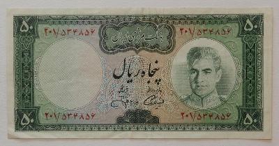 IRÁN (P090) 50 Rials ND(1971) VF+