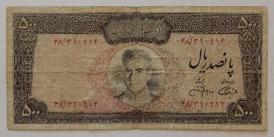 IRÁN (P093c) 500 Rials ND(1971) F-