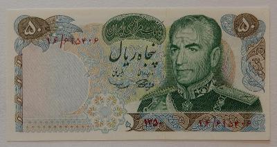IRÁN (P097a) 50 Rials 1971 UNC PAMĚTNÍ