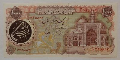 IRÁN (P129) 1000 Rials ND(1981) AU