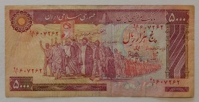 IRÁN (P133) 5000 Rials ND(1981) VF