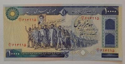 IRÁN (P134b) 10,000 Rials ND(1981) UNC
