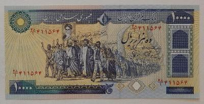 IRÁN (P134c) 10,000 Rials ND(1981) UNC