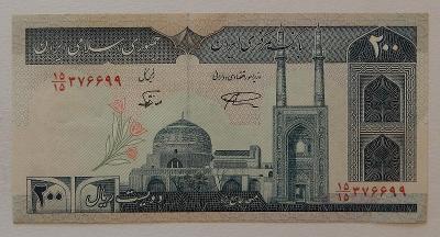 IRÁN (P136d) 200 Rials ND(1982) AU