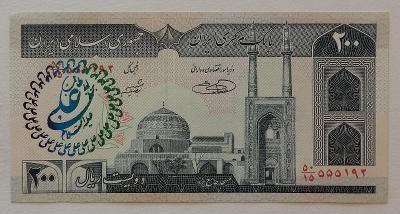 IRÁN (P136e) 200 Rials ND(1982) AU-UNC Soukromý přetisk