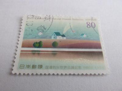 Prodávám známky Japonsko - Krajina