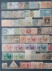 Sbírka poštovnich známek Španělsko od 1881r.