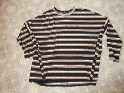svetr triko  pruhy NEW LOOK