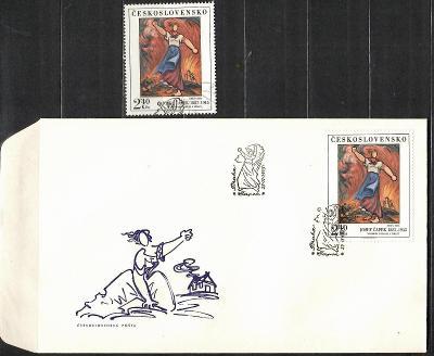 V9504   - FDC obálka prvního dne vydání + známky navíc