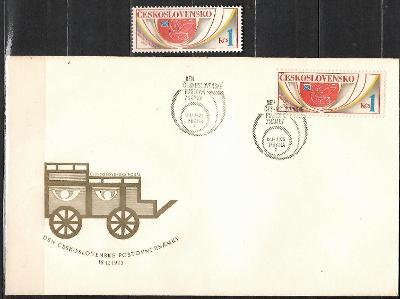 V9506   - FDC obálka prvního dne vydání + známky navíc