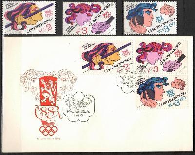 V9509   - FDC obálka prvního dne vydání + známky navíc
