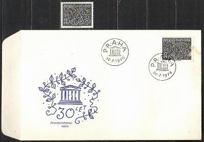 V9520   - FDC obálka prvního dne vydání + známky navíc