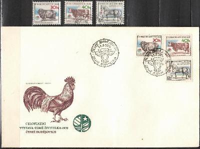V9521   - FDC obálka prvního dne vydání + známky navíc