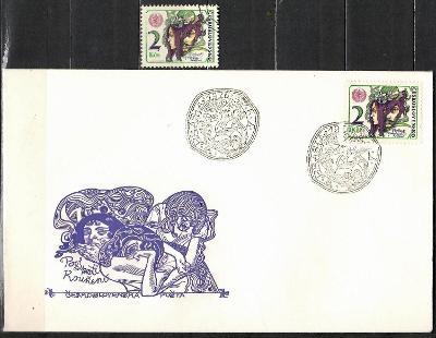 V9522   - FDC obálka prvního dne vydání + známky navíc