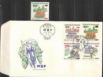 V9533   - FDC obálka prvního dne vydání + známky navíc