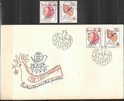 V9541   - FDC obálka prvního dne vydání + známky navíc
