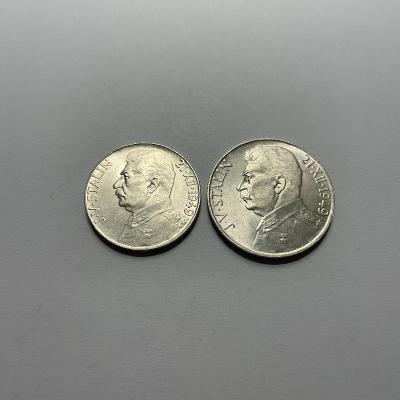 50 + 100 Kčs 1949 Stalin