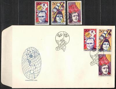 V9546   - FDC obálka prvního dne vydání + známky navíc