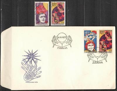 V9547   - FDC obálka prvního dne vydání + známky navíc