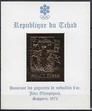 Čad **  Mi.Bl.24 Olympiáda (aršík) katalog 36,- Mi€ !!!