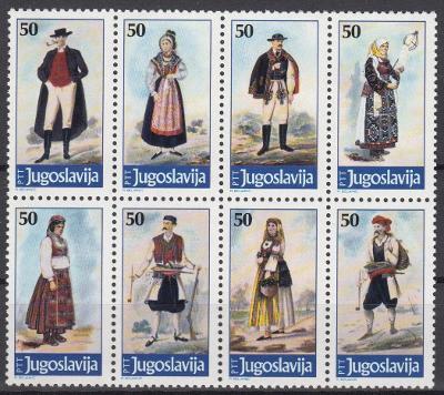 Jugoslávie ** Mi.2159-66 Lidové kroje