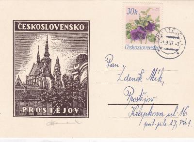 Prostějov, příl. lístek, zahájení provozu pošty 4, 1.9.1967, v místě.