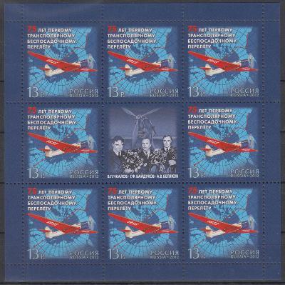 Rusko ** Mi.Kl.1828 Letadlo Tupolev ANT-25 (Mi€ 13)