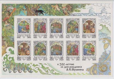 Rusko ** Mi.Kl.591-595 Pohádky, A.Puškin (Mi€ 16)