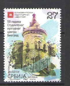 Srbsko 2021 použité v poštovním styku