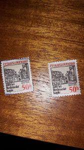 2 znamky 600 let betlemske kaple 50h