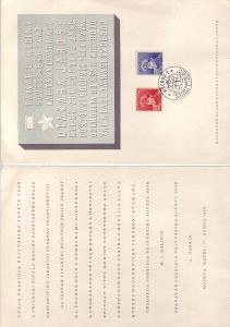Pamětní list 1946 Otakar Jaroš