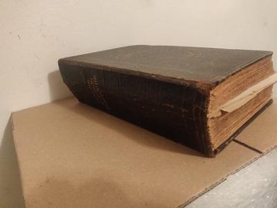 STAROŽITNÁ BIBLICKÁ KNIHA 18/19 STOL. SE ZALOŽKAMI, LITOGRAFIE