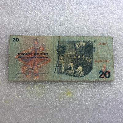 20 KORUN 1970 NEP SER H 28.