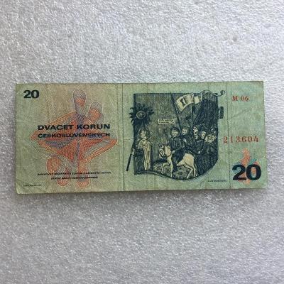 20 KORUN 1970 NEP SER M 06.