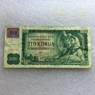 100 KORUN 1961 NEP KOLEK.1993.