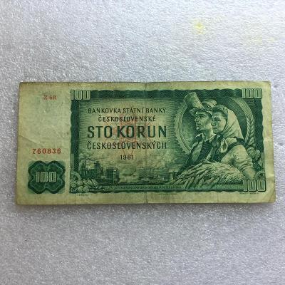 100 KORUN 1961 NEP SER Z 68.