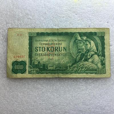 100 KORUN 1961 NEP SER B 29.