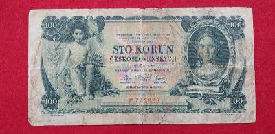 100 Korún 1931, vzácna NEperforovaná jednopísmenková séria P