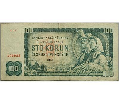 100 Kčs 1961, I. vydání, série D 13