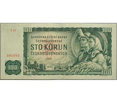 100 Kčs 1961, I. vydání, série T 85