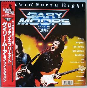 LP GARY MOORE - ROCKIN´EVERY NIGHT(1983) 1.JAP Press NM-JAKO NOVÁ!
