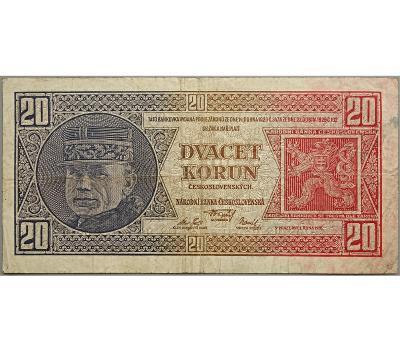20 Kč 1926, série Jf
