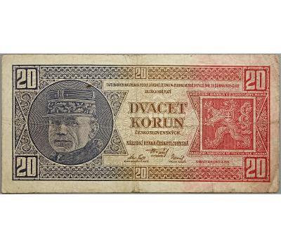 20 Kč 1926, série Af