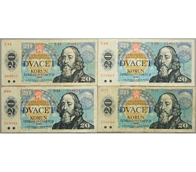 4× 20 Kčs 1988, série H 04, H 17, E 38, E 58