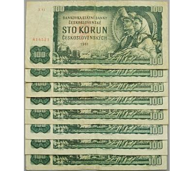 8× 100 Kčs, II. vydání