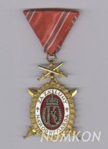 Československo Diplomový odznak Karla IV. Za zá